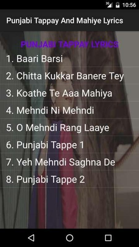 Punjabi Tappay Mahiye Lyrics For Android Apk Download