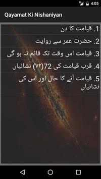 Qayamat Ki Nishaniyan screenshot 1
