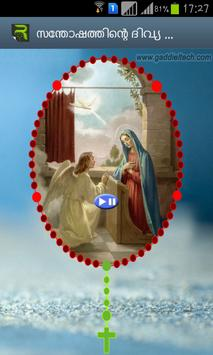 Reflective Rosary Malayalam screenshot 4