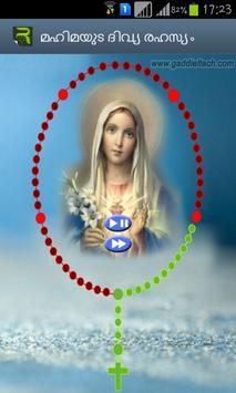 Reflective Rosary Malayalam screenshot 5