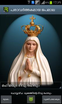 Reflective Rosary Malayalam poster