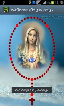 Reflective Rosary Malayalam screenshot 2