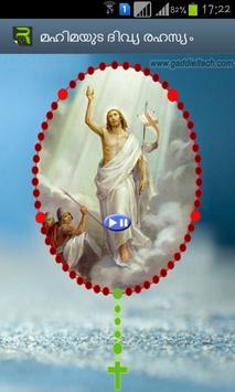 Reflective Rosary Malayalam screenshot 3