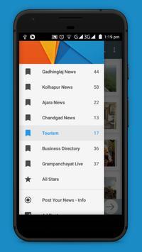Gadhinglaj News screenshot 4