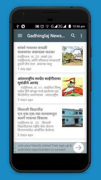 Gadhinglaj News screenshot 7