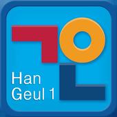 Gaon Chữ Hàn Quốc 1 icon