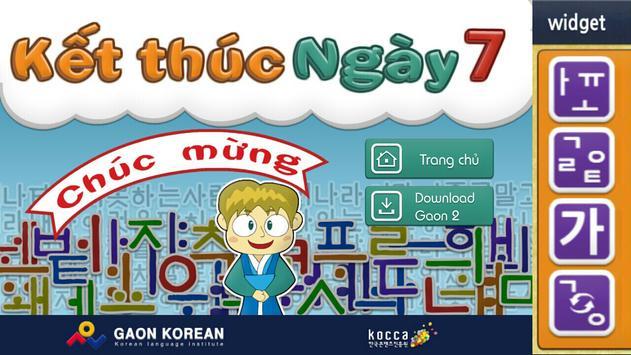 Gaon Chữ Hàn Quốc 1 apk screenshot