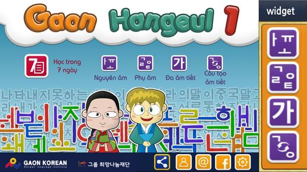 Gaon Chữ Hàn Quốc 1 poster