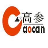 Gaocan China Train Search icon