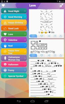 Cute SMS apk screenshot
