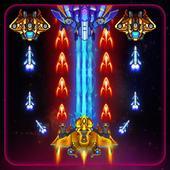 Galatic Attack : Alien Shooter アイコン
