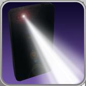 Linterna max icon