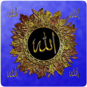 Islamic GIF Images ( With new  Animation ) icon