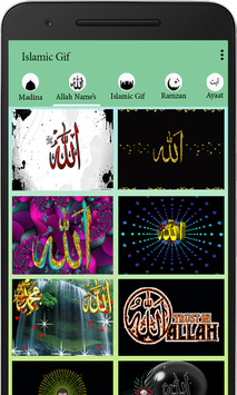 Islamic GIF Images ( With new  Animation ) poster