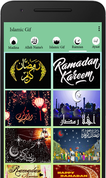 Islamic GIF Images ( With new  Animation ) screenshot 11