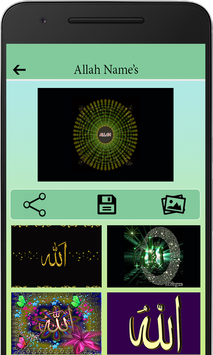 Islamic GIF Images ( With new  Animation ) screenshot 2