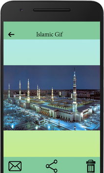 Islamic GIF Images ( With new  Animation ) screenshot 3