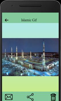 Islamic GIF Images ( With new  Animation ) apk screenshot