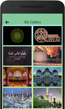 Islamic GIF Images ( With new  Animation ) screenshot 4