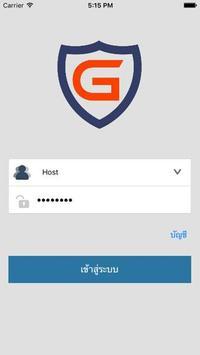 G Panel apk screenshot