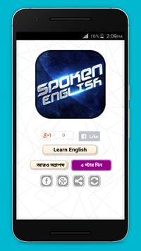 Spoken English course in Hindi poster