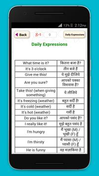 Spoken English course in Hindi screenshot 2