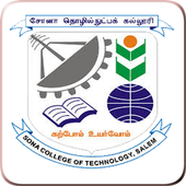 Sona College of Technology icon
