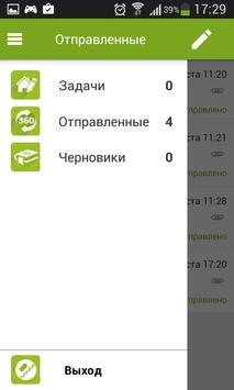 Good Wood AK screenshot 1
