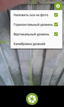 Good Wood AK screenshot 5