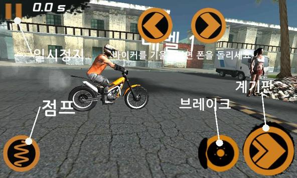 Trial Xtreme 2 Lite apk screenshot