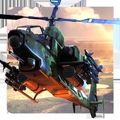 Modern Gunship Battle:  Strike icon