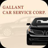 Gallant icon