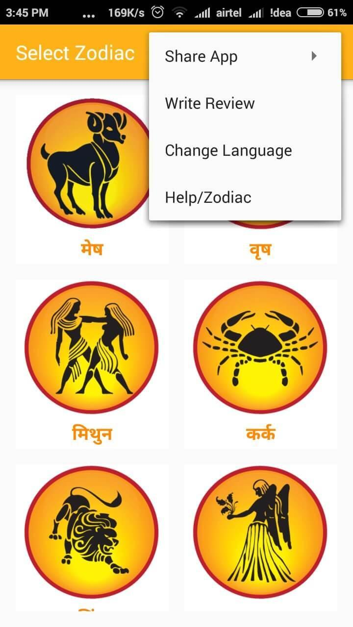 Best Daily Horoscope 2019 - Zodiac Astrology for Android - APK Download