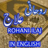 Rohani Top English icon
