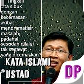 Kata Islami Ustad icon