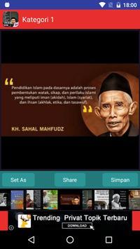 Kata Islami Ustad screenshot 1