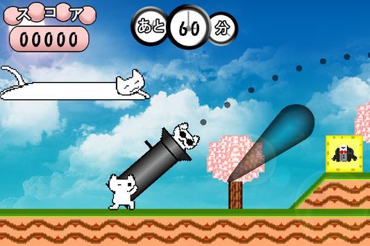 ロケットにゃんちゃー screenshot 1