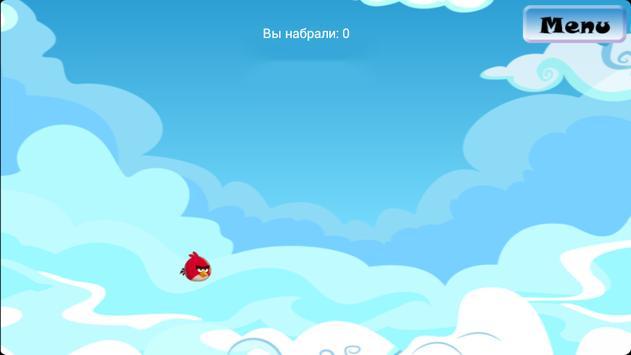 Catcher Birds apk screenshot