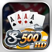 S500 - HD icon