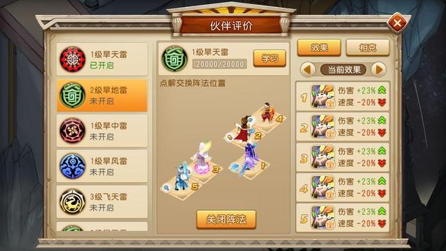 游戏测试1 screenshot 1