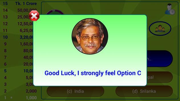 Ke Hobe Crorepati screenshot 2