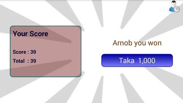 Ke Hobe Crorepati screenshot 5