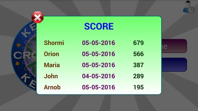 Ke Hobe Crorepati screenshot 6
