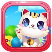 Kitties Pop icon