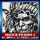 Sketch Picross 3 (Nonogram) icon