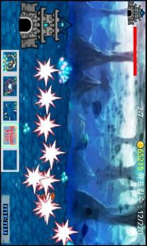 Dungeon&Castle apk screenshot