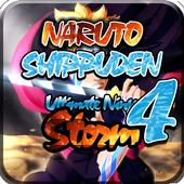 Guide Naruto Shippuden Storm 4 icon