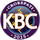 Play KBC 2016 icon