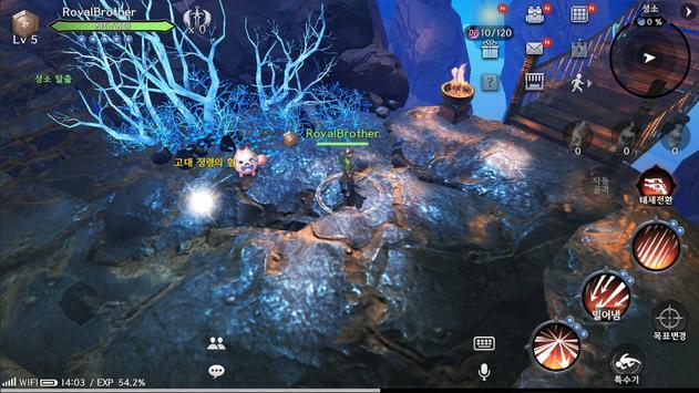 로열블러드 screenshot 23