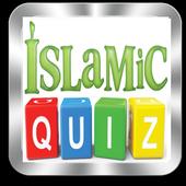 Islamic Quiz 2016 icon